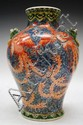 Chinese Large Porcelain Vase w/ Orange Phoenixes