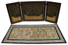 Chinese Rank Badge & Silk & Gold Panel w/ Lions