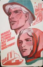 Vintage Soviet Farm & Industry Propaganda Poster