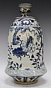 Chinese Blue & White Porcelain Vase w/ Warriors