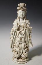 Chinese Qingbai Glazed Porcelain Figure