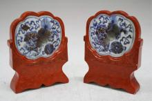 Pair of Chinese Blue & White Porcelain Bookends