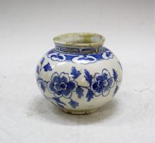 Korean Blue & White Porcelain Vase W/ Citrus Motif