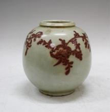 Large Korean Copper Red & Celadon Vase 18th C.
