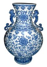 Chinese Blue & White Porcelain Flask Vase