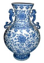 Chinese Blue & White Porcelain Flask Vase
