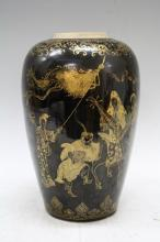 Chinese Gilded Black Porcelain Jar