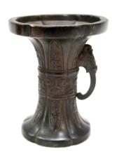Chinese Small Bronze Vessel, 18th-19th c.