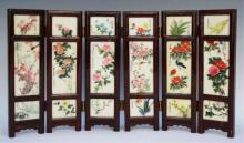 Small Chinese Hand Painted Watercolor Table Screen