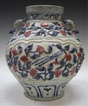 Fine Arts, Decorative Arts, Glass, Silver, Furniture, Lighting, African and Asian Art