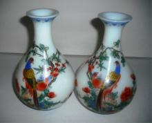Pair of Chinese Famille Rose Glass Vases