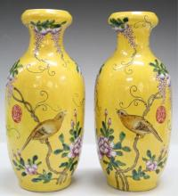 Pair of Chinese Famille Jaune Porcelain Vases