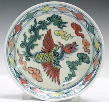 Chinese Porcelain Phoenix Dish with Xuande Mark