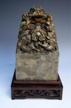 Large Chinese Jade Carved Seal Stamp with Dragon