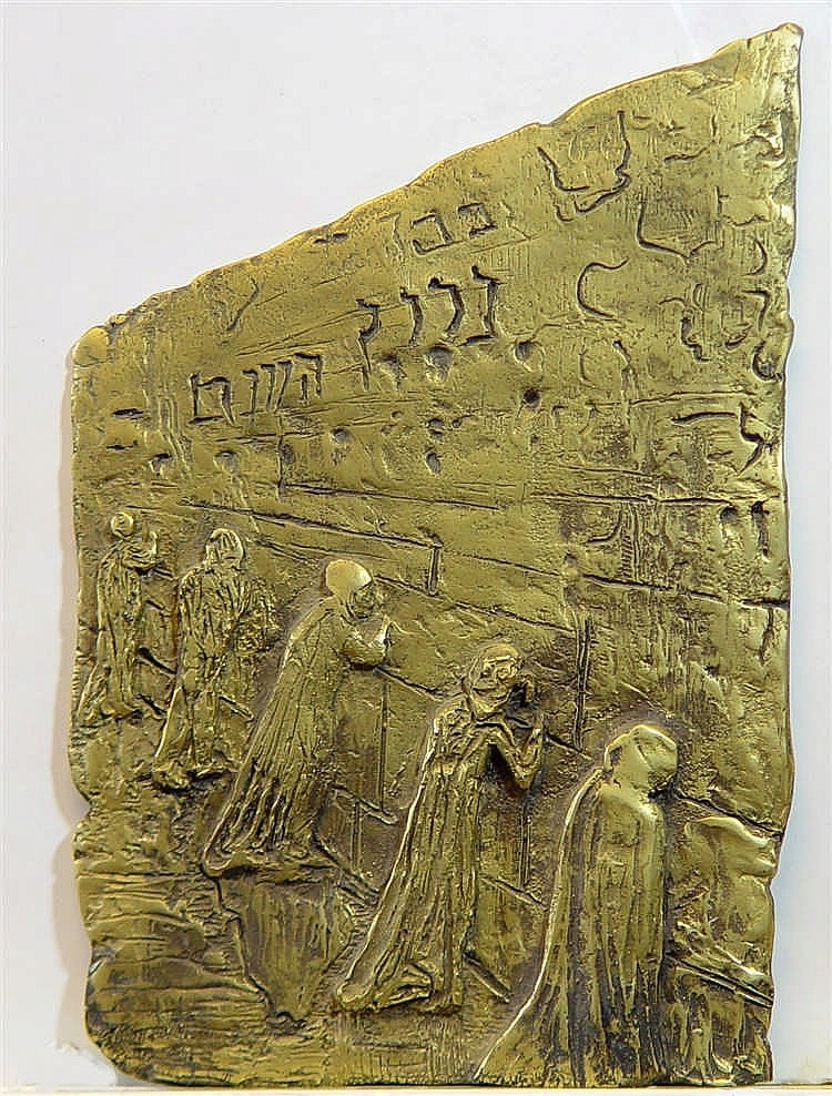 TABOR Xali : « Le mur des lamentations » Bas-relief en bronze 33 x 22 cm
