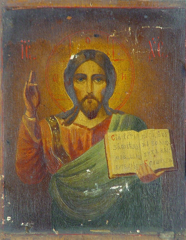 Icône : « Saint Homme » 21,5 x 17,5 cm