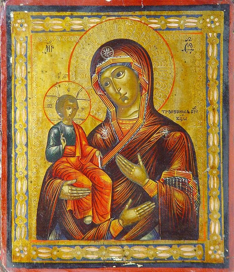 Icône : « La mère de Dieu aux trois mains » (Trikheroussa) Seconde moitié d