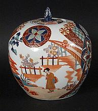 A CHINESE VASE WITH COVER