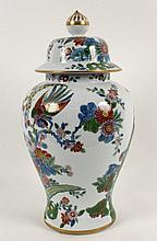 A CHINESE VASE AND COVER