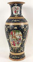 A CHINESE FLOOR VASE