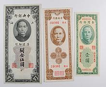 2 CHINA GOLD CUSTOM UNIT NOTES & 1 TAIWAN