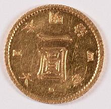 JAPAN GOLD YEN 1871 Y #9 HIGH DOT VERY CHOICE BU RARE
