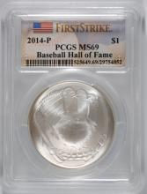 2014-P BASEBALL HALL OF FAME COMMEMORATIVE DOLLAR, PCGS MS-69 FIRST STRIKE