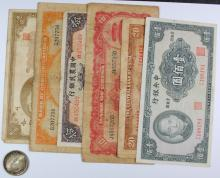 LOT OF 5 - FOREIGN CURRENCY CHINA & 1944-S U.S. / PHILIPPINES 50 CENTAVOS BU