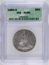 1860-O SEATED HALF DOLLAR ICG AU 50