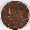 1831 LARGE CENT XF-45