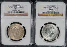 2 - 1953-S  WASHINGTON / CARVER COMMEMS NGC MS64