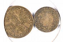 2 & 5 PIASTRES, ALUMINUM BRONZE (SYRIA)