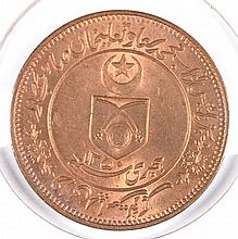 1350 1 PICE BRONZE (MOHAMMED)