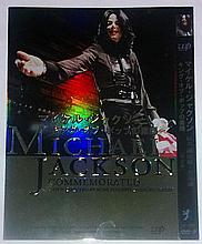 RARE MICHAEL JACKSON COMMEMORATED DVD