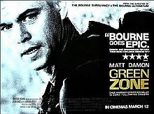 MATT DAMON GREEN ZONE BRITISH QUAD POSTER 30X40 INCHES.