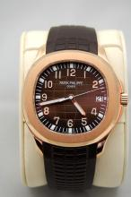 Patek Philippe Aquanaut Watch