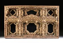 AN UNUSUAL CHINESE ORNATELY CARVED GILTWOOD MIRROR, REPUBLIC PERIOD (1912-1949),