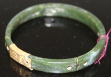 CHINESE JADE AND GOLD FOIL BANGLE