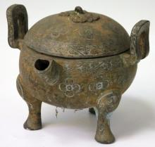 CHINESE CAST METAL CENSER WITH TRIPOD BASE