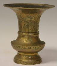 VINTAGE CHINESE BRASS INCENSE BURNER WITH PHOENIX
