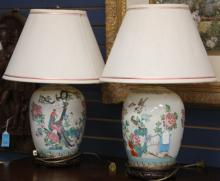 PAIR OF CHINESE STYLE PORCELAIN LAMPS WITH SHADES