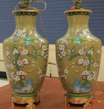 PAIR OF CHINESE CLOISONNÉ LAMPS, 20TH CENTURY