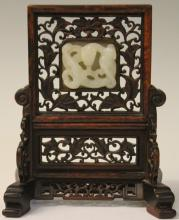 QING DYNASTY CARVED JADE WITH WOOD SCREEN