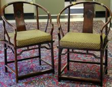 PAIR OF VINTAGE POSSIBLY HUANGHUALI ARM CHAIRS