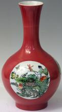 CHINESE PORCELAIN VASE-REPUBLIC PERIOD