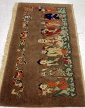 VINTAGE CHINESE WOOL CARPET