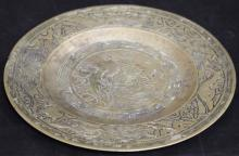 CHINESE CAST BRONZE PLATE, WITH MARK