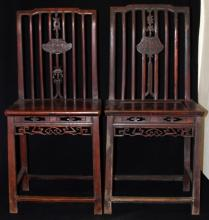 PAIR OF EARLY CHINESE CARVED SIDE CHAIRS