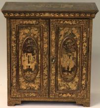 18TH CENTURY CHINESE BLACK LACQUERED CHEST
