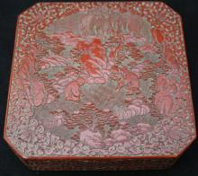 VINTAGE CHINESE CINNABAR BOX WITH PORCELAIN SET